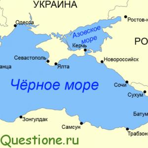 Черное море к какому бассейну океана относится?
