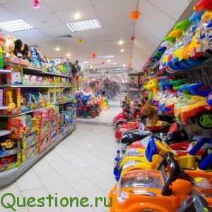 Как назвать детский магазин игрушек?