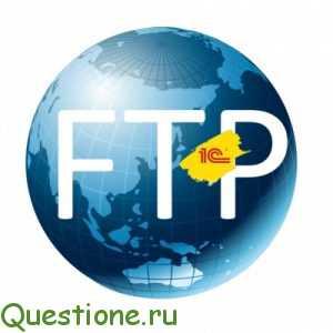 Как подключиться к ftp серверу?