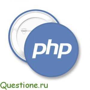 Как зайти в phpmyadmin?