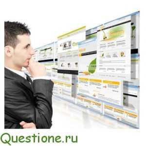 Как открыть свой сайт бесплатно?