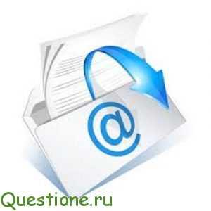 Как пишется электронный адрес?