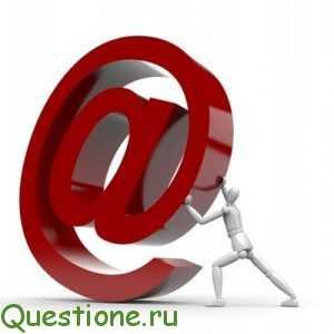 Как создать почтовый сервер?