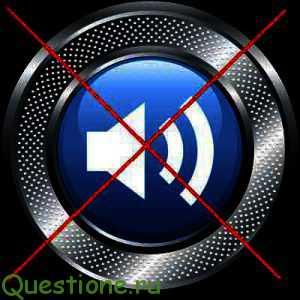 Как определить звуковой драйвер?