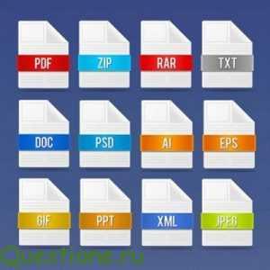Какие бывают расширения файлов?