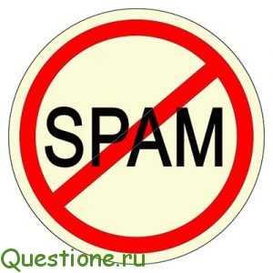 Как отправить спам в контакте?