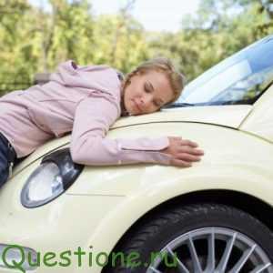 Как купить хорошую машину?
