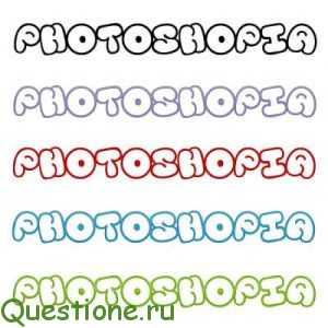 Как добавить шрифты в photoshop?