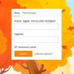 Как изменить пароль в почте?