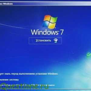 Как удалить windows xp вторую?