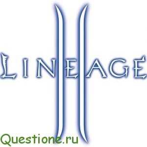 Как узнать ip сервера lineage?