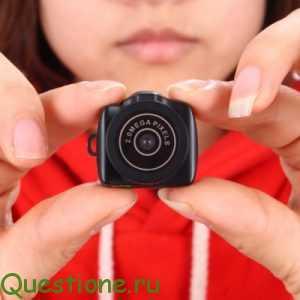 Как подглядывать через веб камеру?