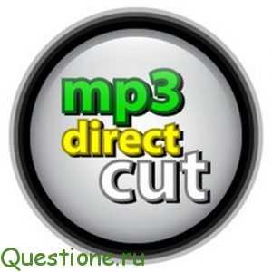 Как разбить файл mp3 на части?