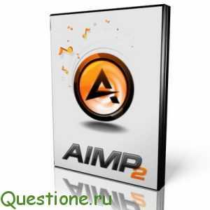 Как слушать радио через aimp?