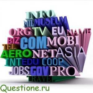 Как узнать где зарегистрирован домен?