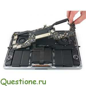 Как разобрать macbook pro?