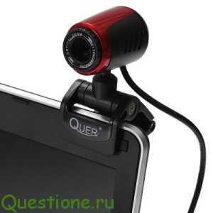Как использовать фотоаппарат как веб камеру?