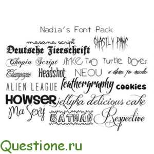Как изменить шрифт на сайте?