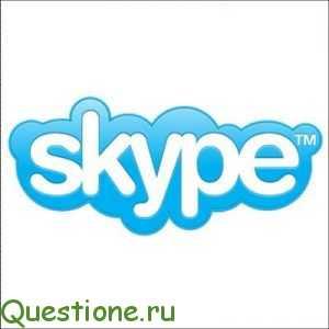 Как удалять историю в skype?