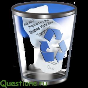 Как восстановить несохраненный файл?