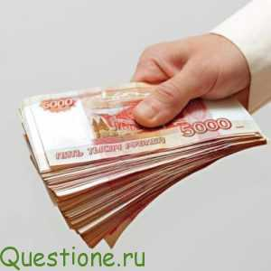 Как заработать 500000 рублей?