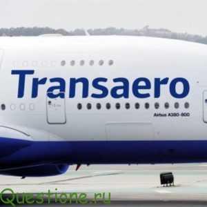 Как обанкротилась такая крупная авиакомпания как Трансаэро?