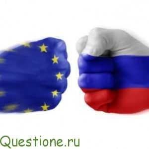 Как повлияли санкции евросоюза на жизнь обычных россиян?