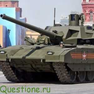 """Когда поступит на вооружение танк т14 """"Армата""""?"""