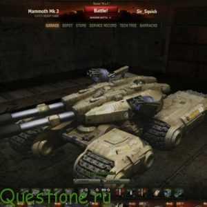 На каком танке лучше фармить без према?
