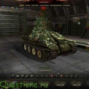 На каком танке лучше всего поднимать статистику в world of tanks?