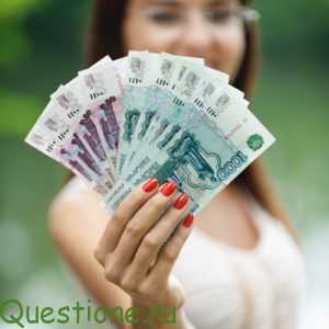 Как взять кредит неработающему человеку?