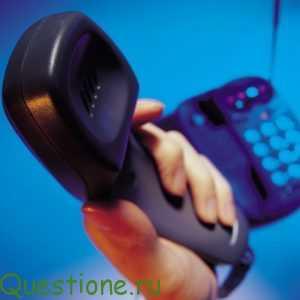 Как взять распечатку звонков?