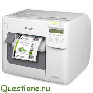 Какой фирмы приобрести принтер, печатающий этикетки?