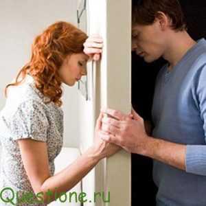 Что делать жене, если она знает, что муж ей изменяет?