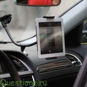 Что такое автомобильный держатель для планшета?