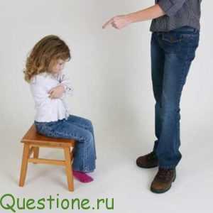 Как можно наказывать детей?