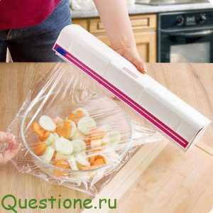 Как на кухне применяют пакеты, фольгу и пленку?