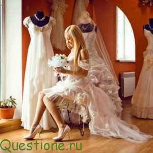 Как подобрать свадебное платье?
