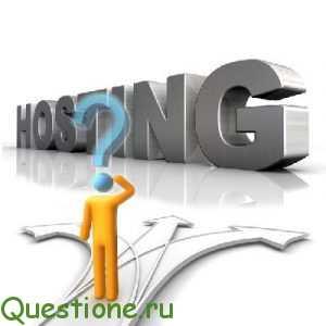 Как привязать домен к сайту?