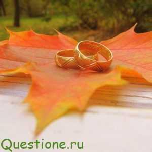 Какие плюсы и минусы у свадеб осенью?