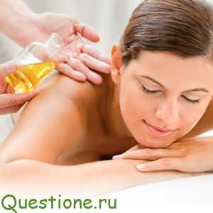 Какое массажное масло применяют во время массажа?