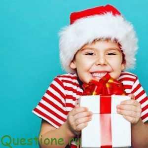 Что подарить ребенку на Рождество?