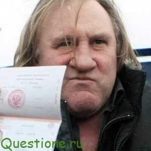 Как без прописки по почте получить посылку?