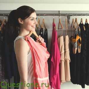 Как правильно выбрать вечернее платье полным девушкам?