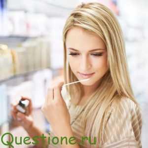 Какие рекомендации по выбору парфюмерных средств?