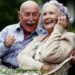 Как живут в домах престарелых?