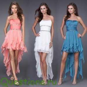 Рекомендации по выбору выпускных платьев