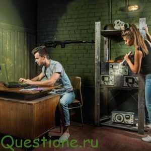 Что такое квест?