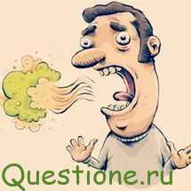 Почему пахнет плохо изо рта и как этого избежать?