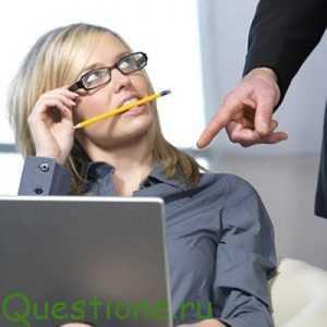 Как вести себя, если тебе предъявляют претензии?